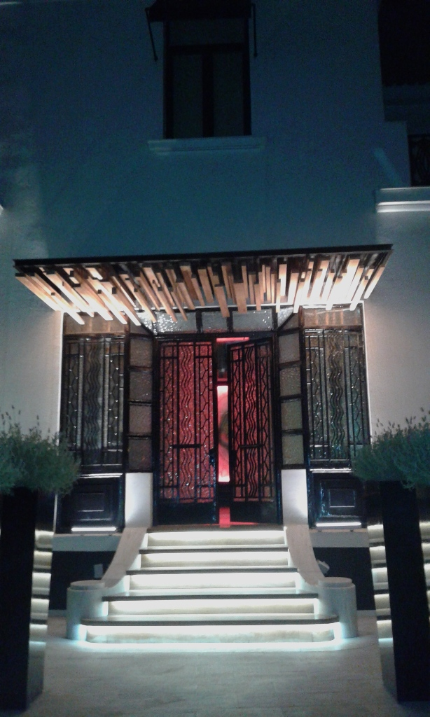 «Oozora the House»: το καλύτερο bar-restaurant του2016