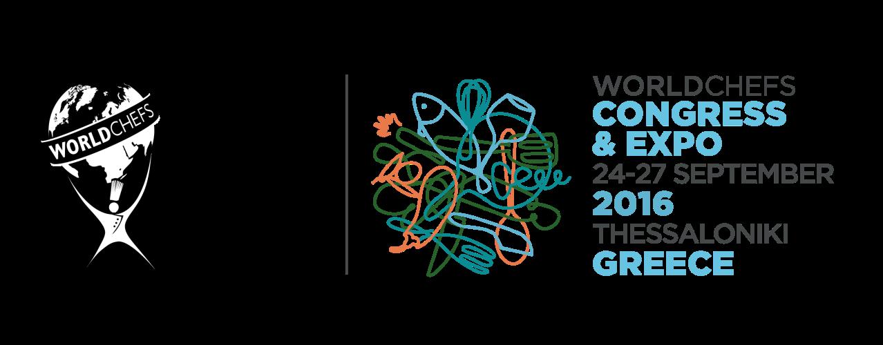 Το Παγκόσμιο Συνέδριο των Αρχιμαγείρων  «Worldchefs Congress & Expo 2016» για πρώτη φορά στηνΕλλάδα