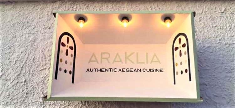 «Araklia – Authentic Aegean Cuisine», το όνειρο του chef Γιάννη Γαβαλά που έγινεπραγματικότητα!