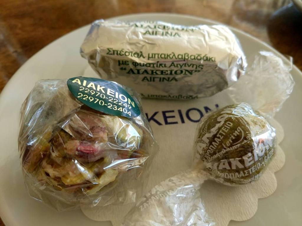 «Αιάκειον», το πλέον φημισμένο ζαχαροπλαστείο τηςΑίγινας!