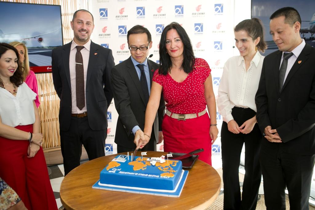 Air China & Δ.Α.Α. γιόρτασαν 2 χρόνια απευθείας πτήσεων Αθήνα –Πεκίνο!