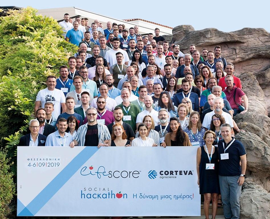 «LifeScore»και «Social Hackathon – Η Δύναμη μιας Ημέρας», μία κοινωνική εκστρατεία με την υπογραφή της CortevaAgriscience