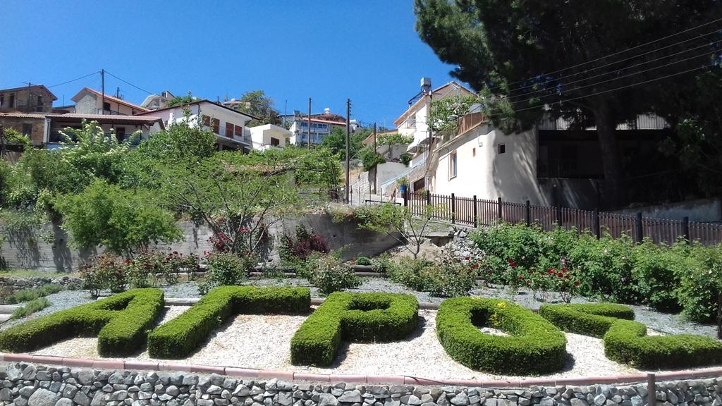 Αγρός, ένα χωριό – υπόδειγμα στην ορεινήΚύπρο!