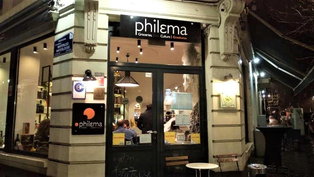 Εστιατόριο «Philεma» στις Βρυξέλλες, μια νησίδα Ελλάδας στην καρδιά τηςΕυρώπης