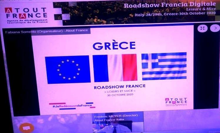 «Roadshow France» από την Atout France για Έλληνες επαγγελματίες καιδημοσιογράφους